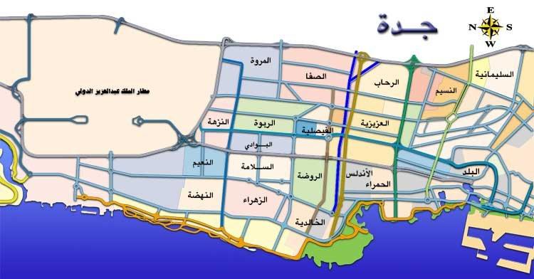 كشف تسربات المياه بمدينة جدة
