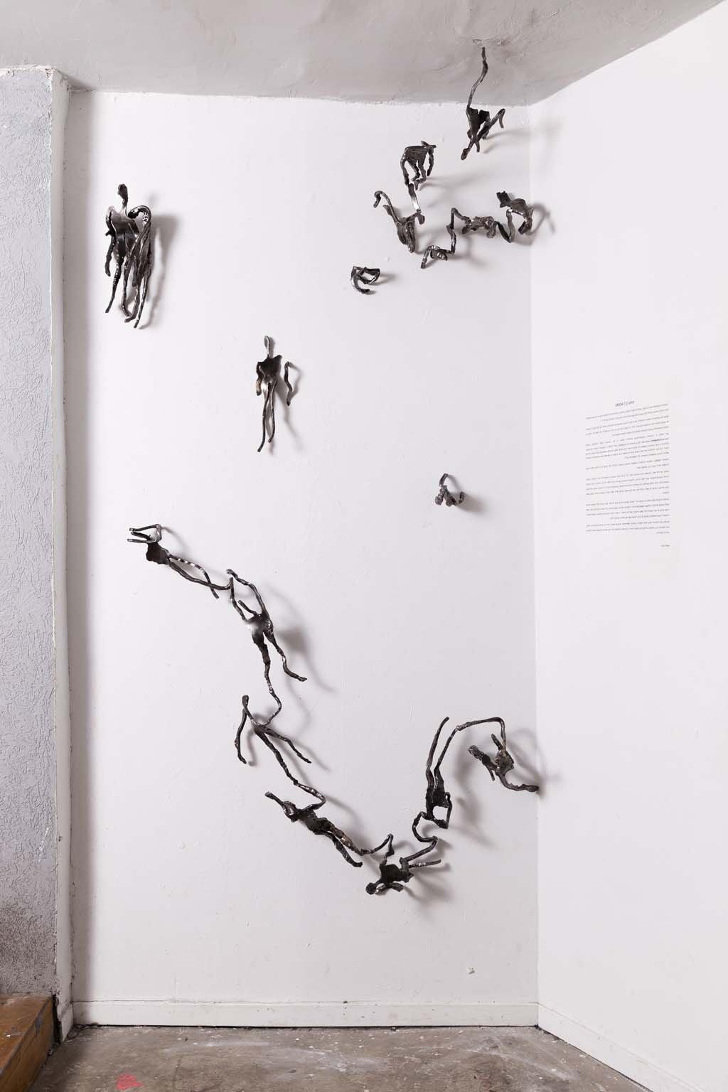 MASA [I] wall | 2019 |  Iron sculptures by Rami Ater
