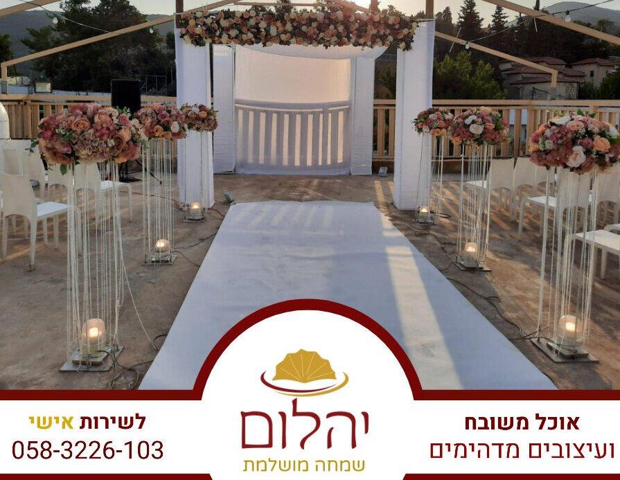 השכרת חופה לחתונה | שירות אישי ביהלום הפקות לחתונה מושלמת