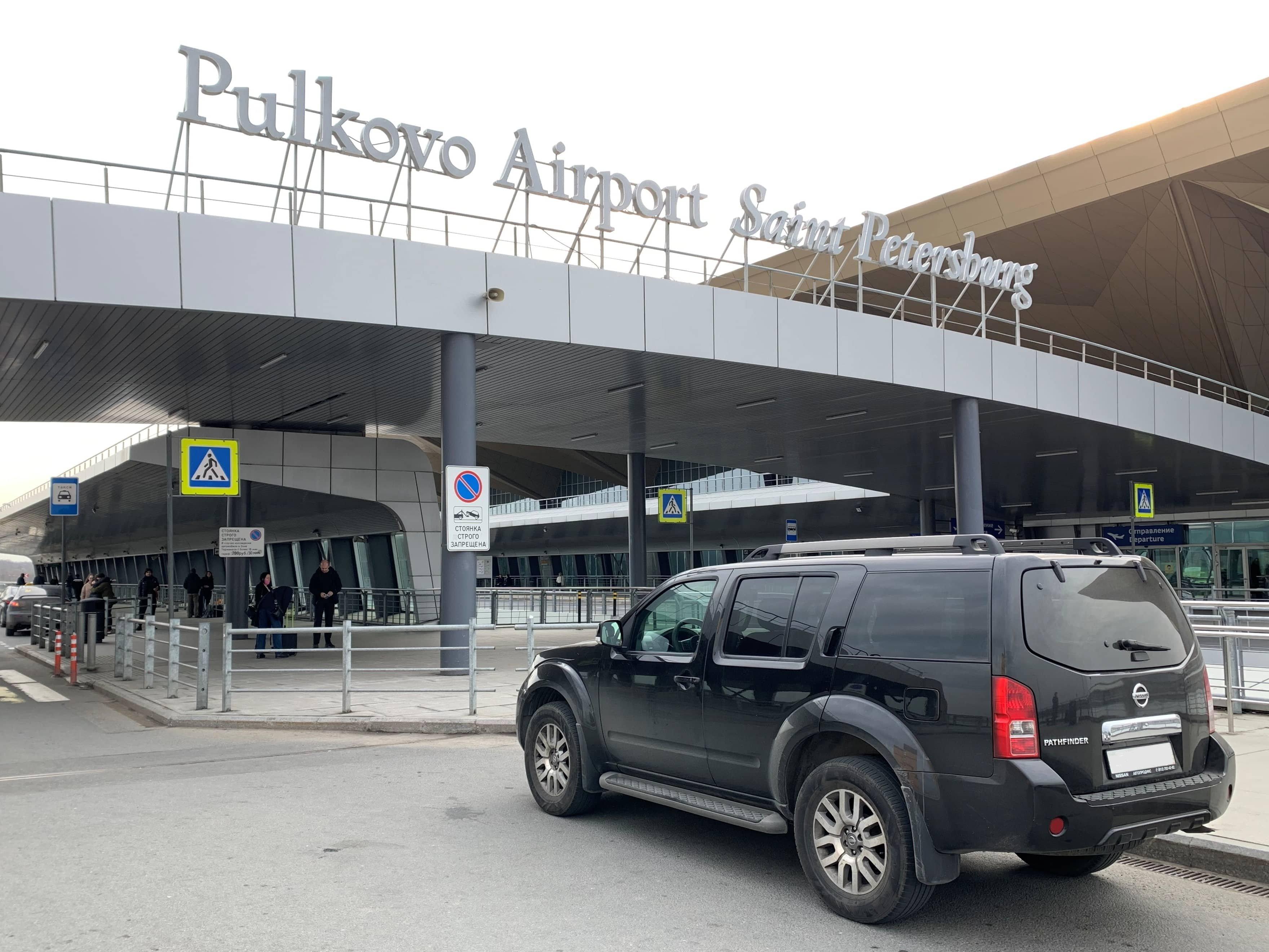 Saint Petersburg International Airport Pulkovo Transfers and Taxis