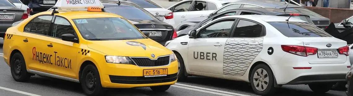 Using Uber in Saint Petersburg Russia