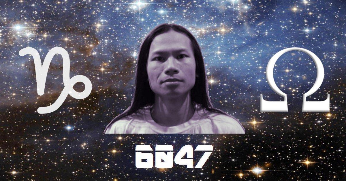 Guest DJ 6047